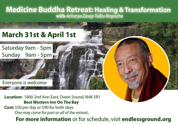 Rinpoche OS_Poster 2017.FINAL.WEB